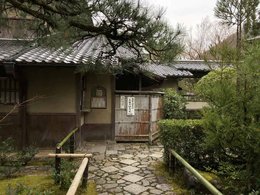 光悦寺の参道3