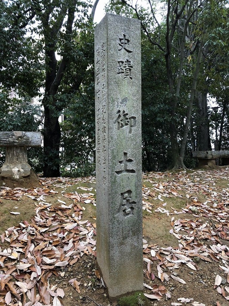 御土居史跡公園2