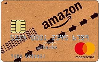 アマゾンマスターカードクラシック券面デザイン