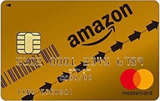 アマゾンマスターカードゴールド券面デザイン