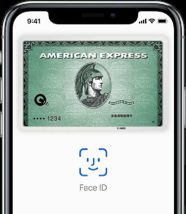 アメックスをApple Payに登録