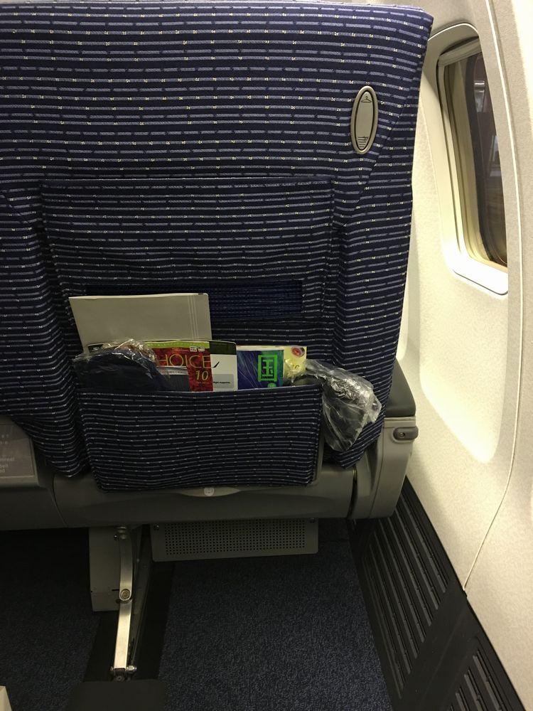 ANA618便の座席