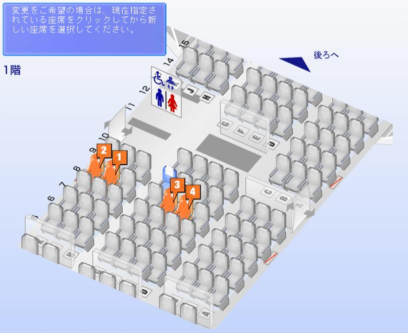 ANA74便のシートマップ