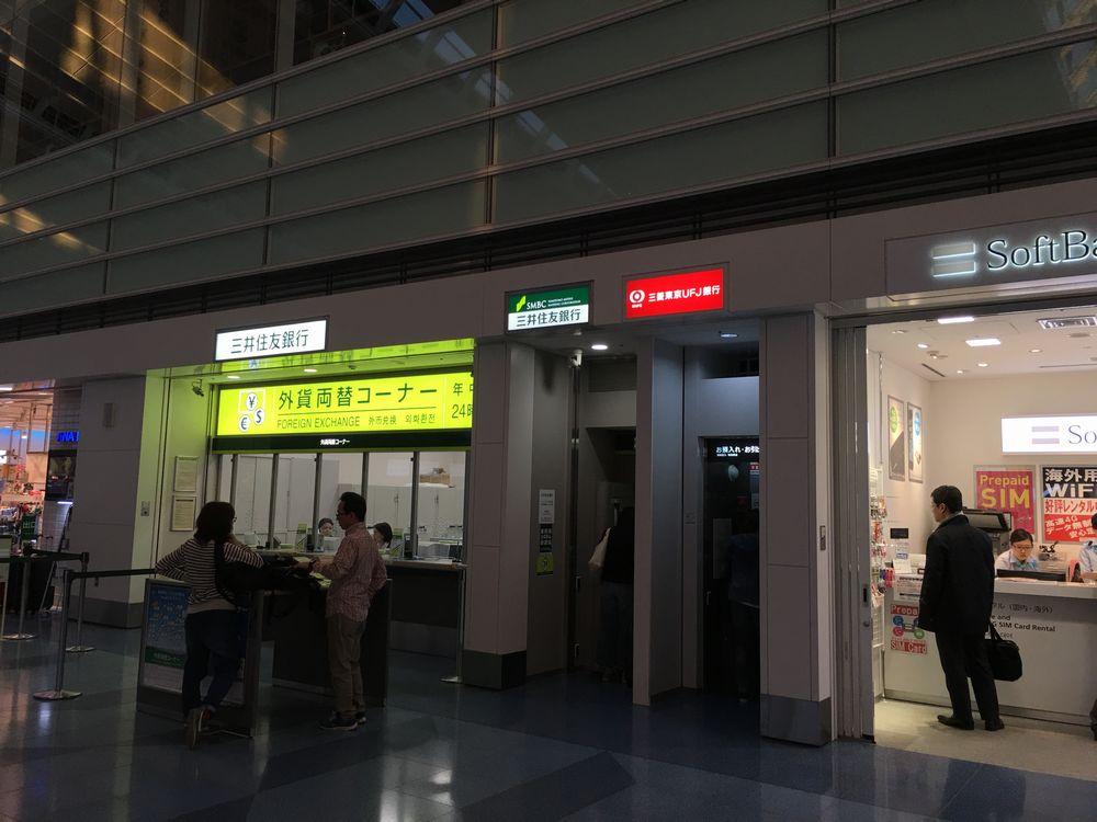 羽田空港の三井住友銀行ATM