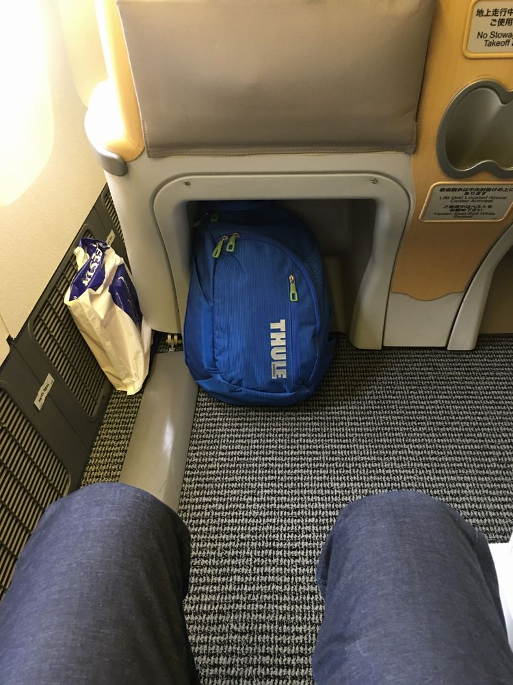 ANA861便(羽田-ソウル金浦)ビジネスクラスのシートピッチ