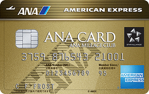 ANAアメックスゴールドカード券面デザイン