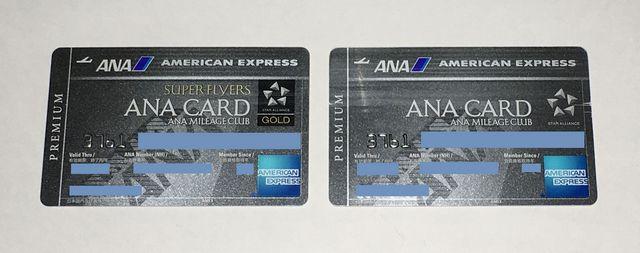 スーパーフライヤーズカードと通常カードのデザインの比較