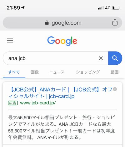 ANA JCBカードの検索結果