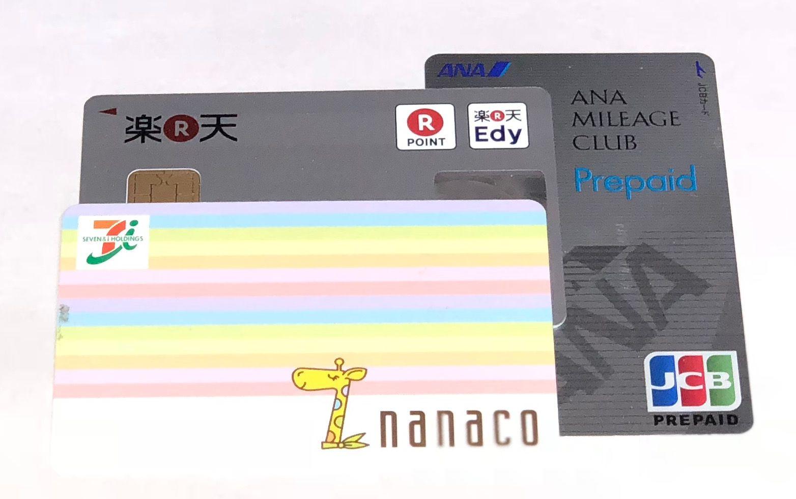 楽天カードとANA JCBプリペイドカードとnanacoカード
