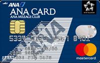 ANA マスターカード一般カード券面デザイン