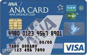 ANA Visa Suicaカード券面デザイン