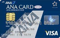ANA VISAワイドカード券面デザイン