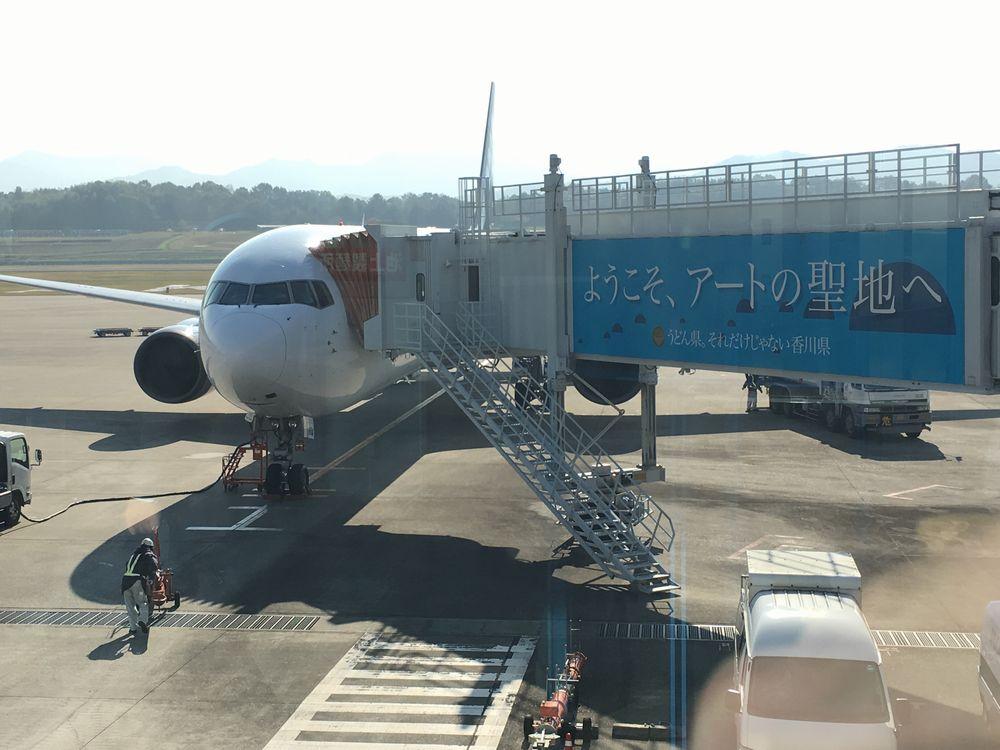 ANA533便高松空港到着