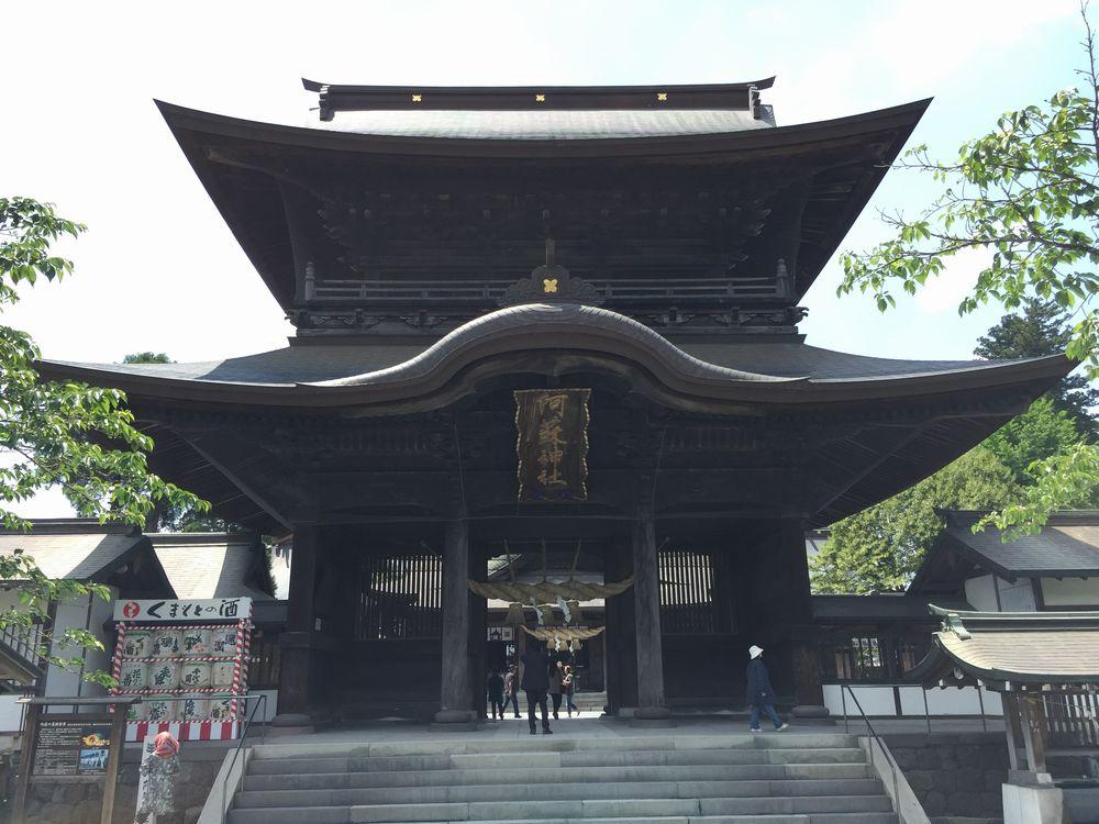 阿蘇神社大楼門画像
