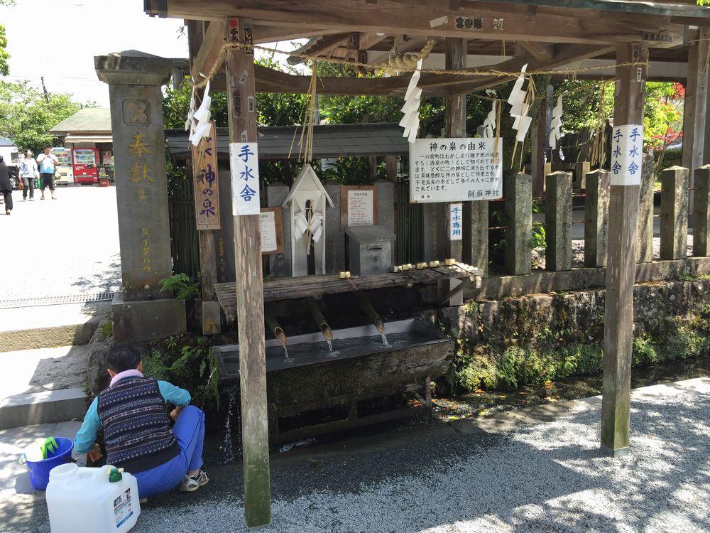 阿蘇神社手水舎画像