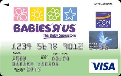 ベビーザらス・カード券面デザイン