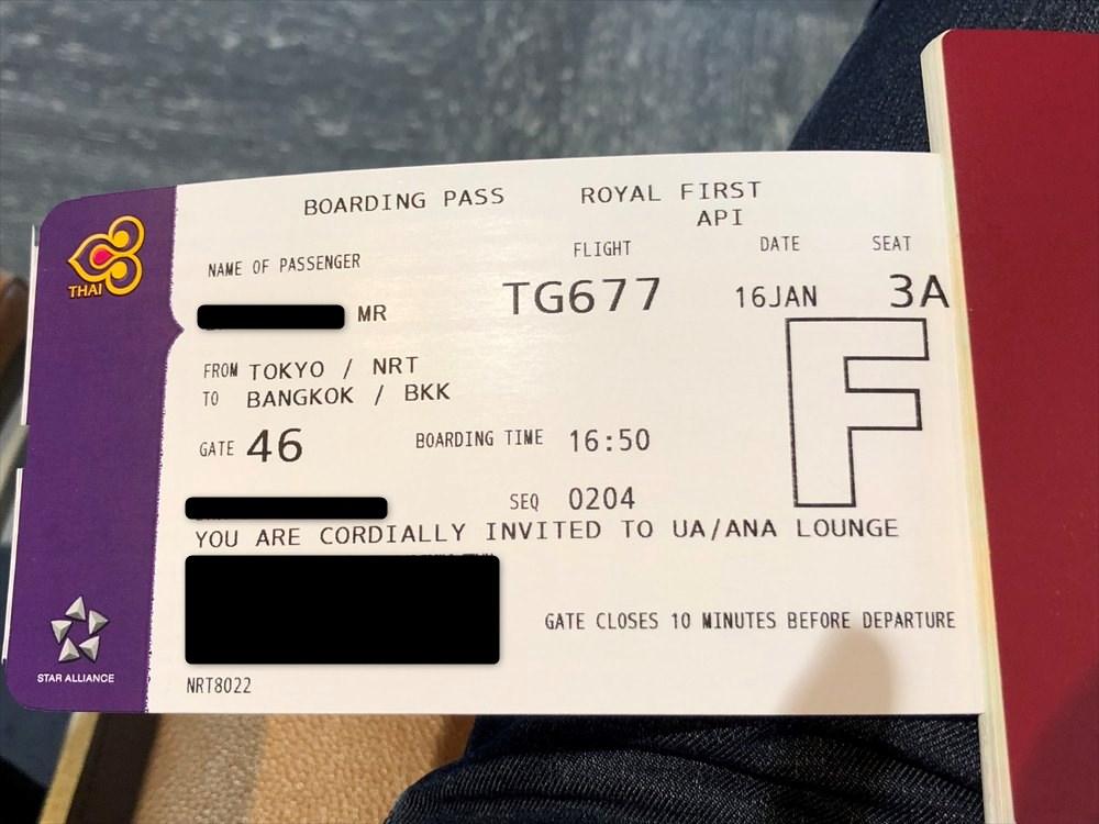 タイ国際航空(TG)のファーストクラスチケット
