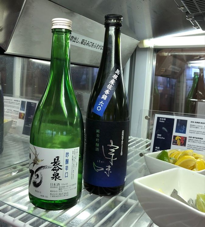 ANA SUITE LOUNGEの「宗味」
