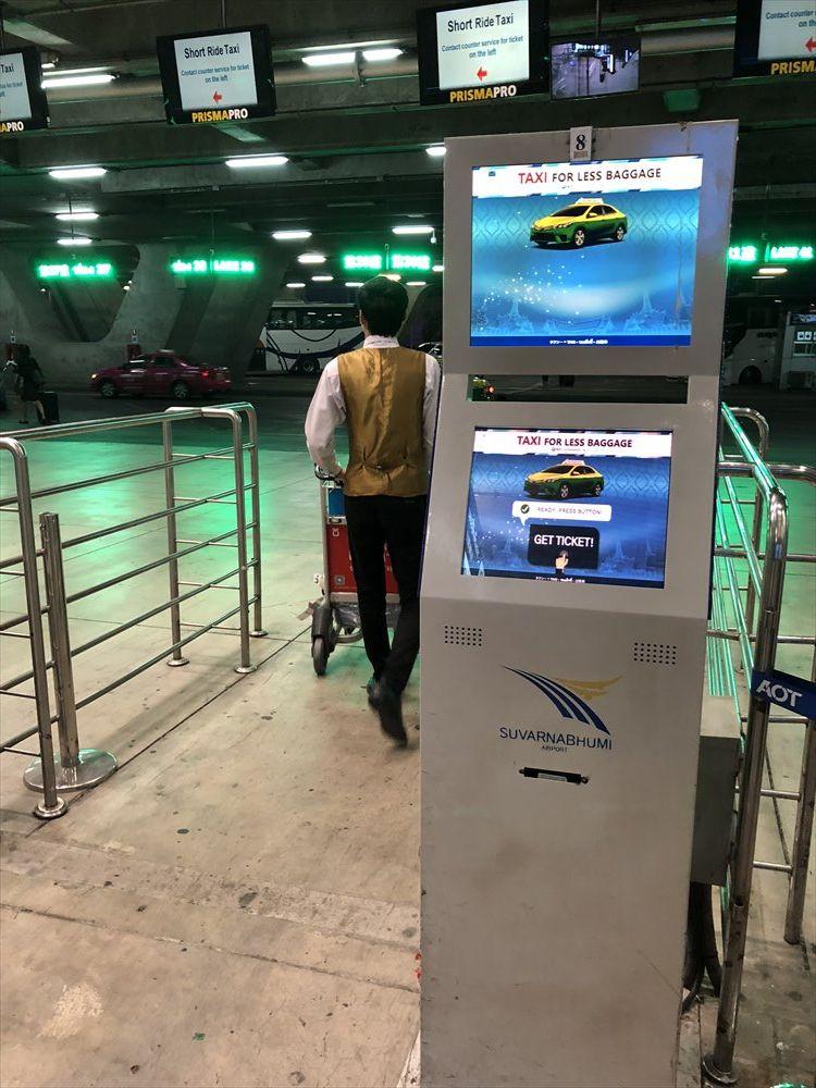 スワンナプーム国際空港のタクシー乗り場1