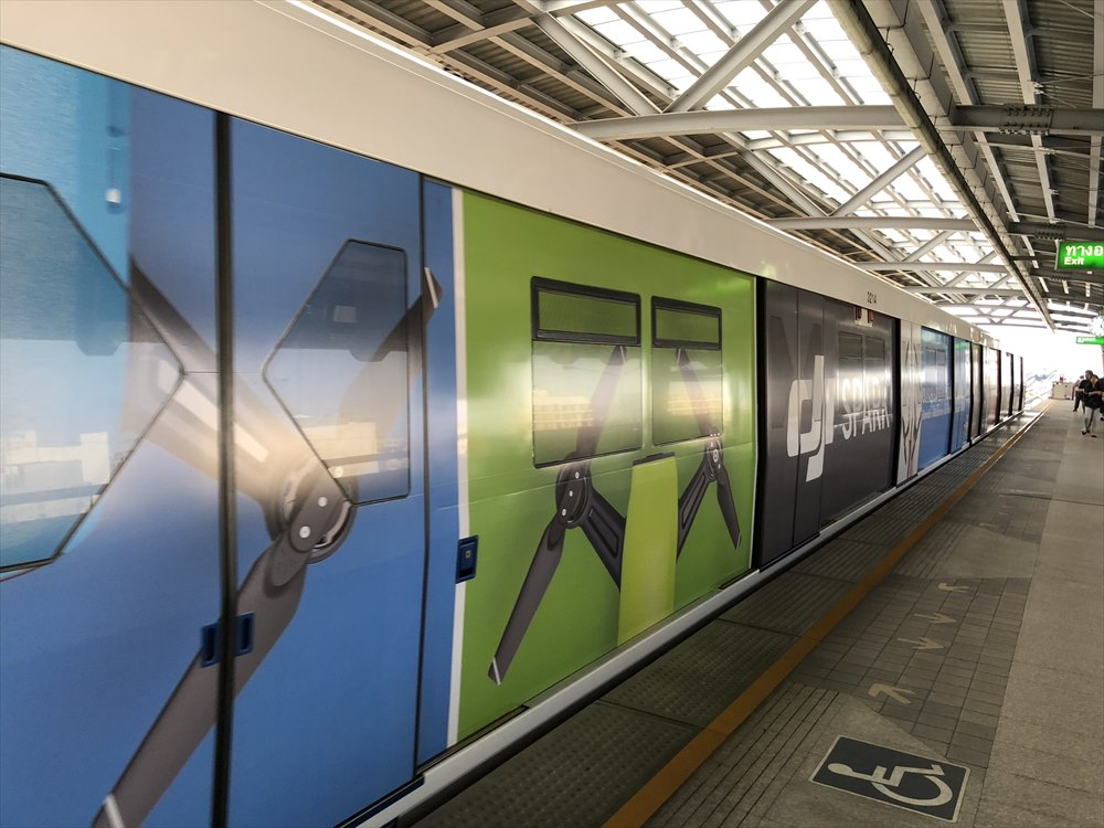 BTSの電車2