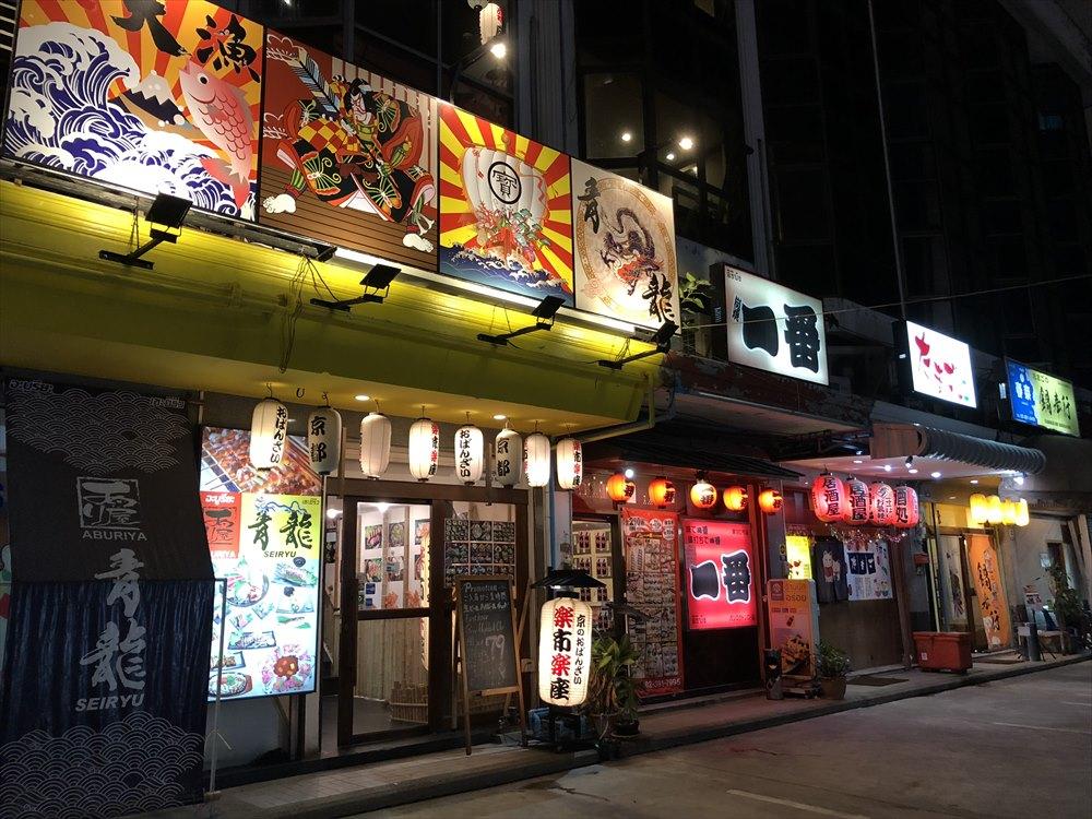日本語の看板の店
