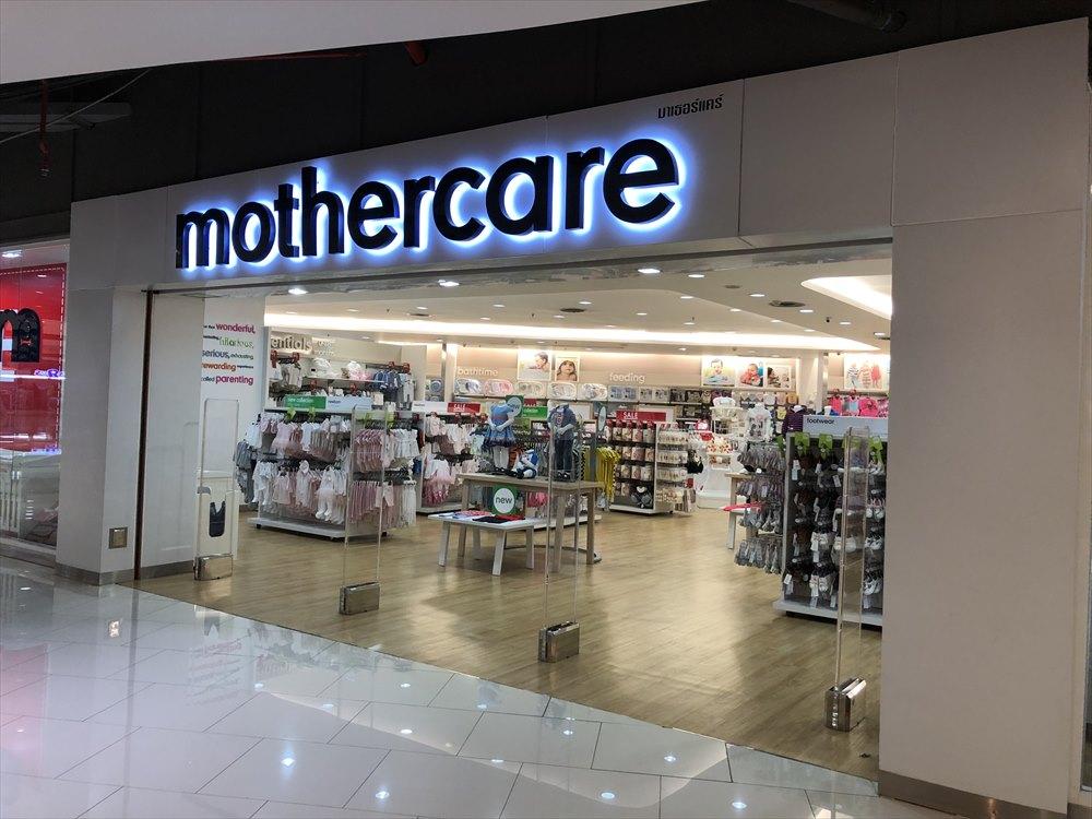 ゲートウェイ・エカマイのmother care