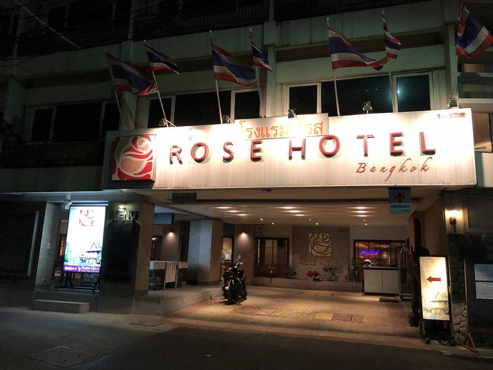 パッポンのローズホテル