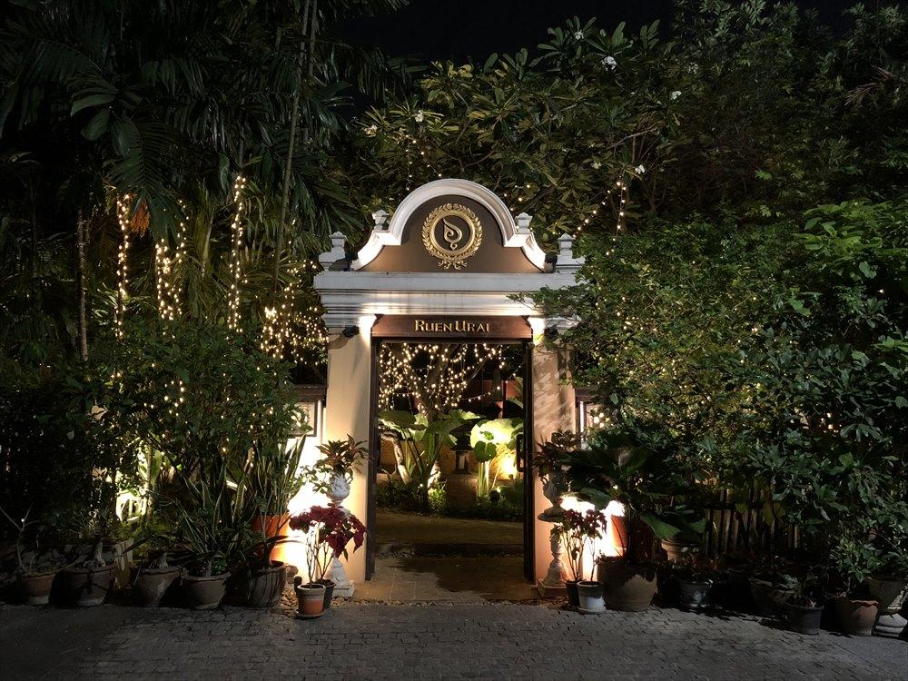 パッポンのRUEN URAIの入口