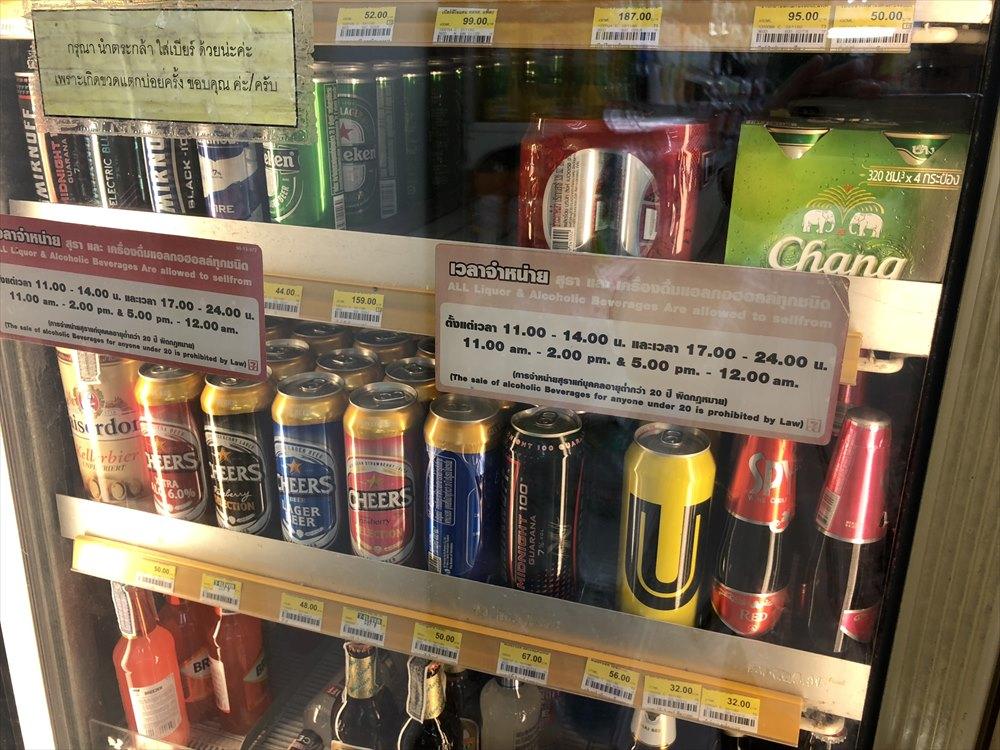 タイのセブンイレブンのビール販売