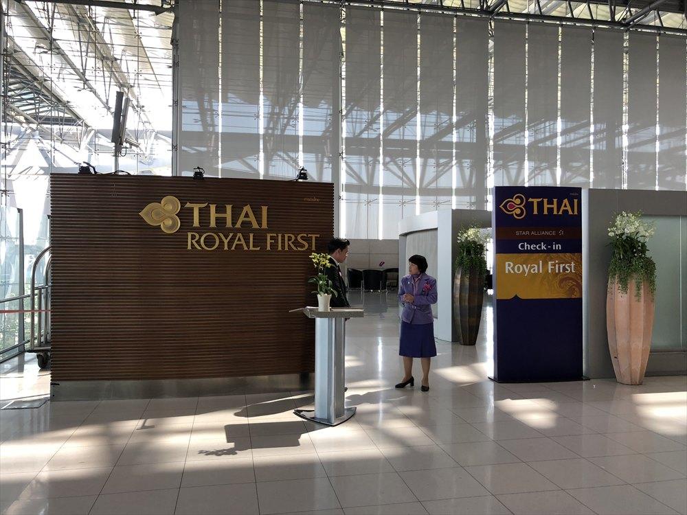 スワンナプーム国際空港のロイヤルファーストクラスカウンター入口