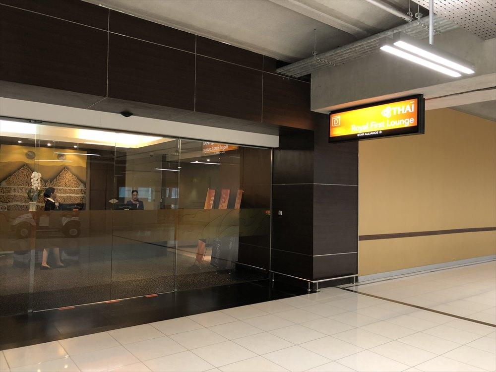 スワンナプーム国際空港のロイヤルファーストラウンジ入口