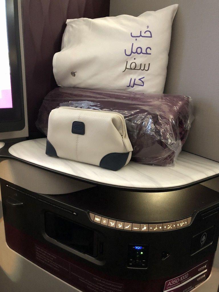 カタール航空のQR813便のQsuiteのアメニティ1