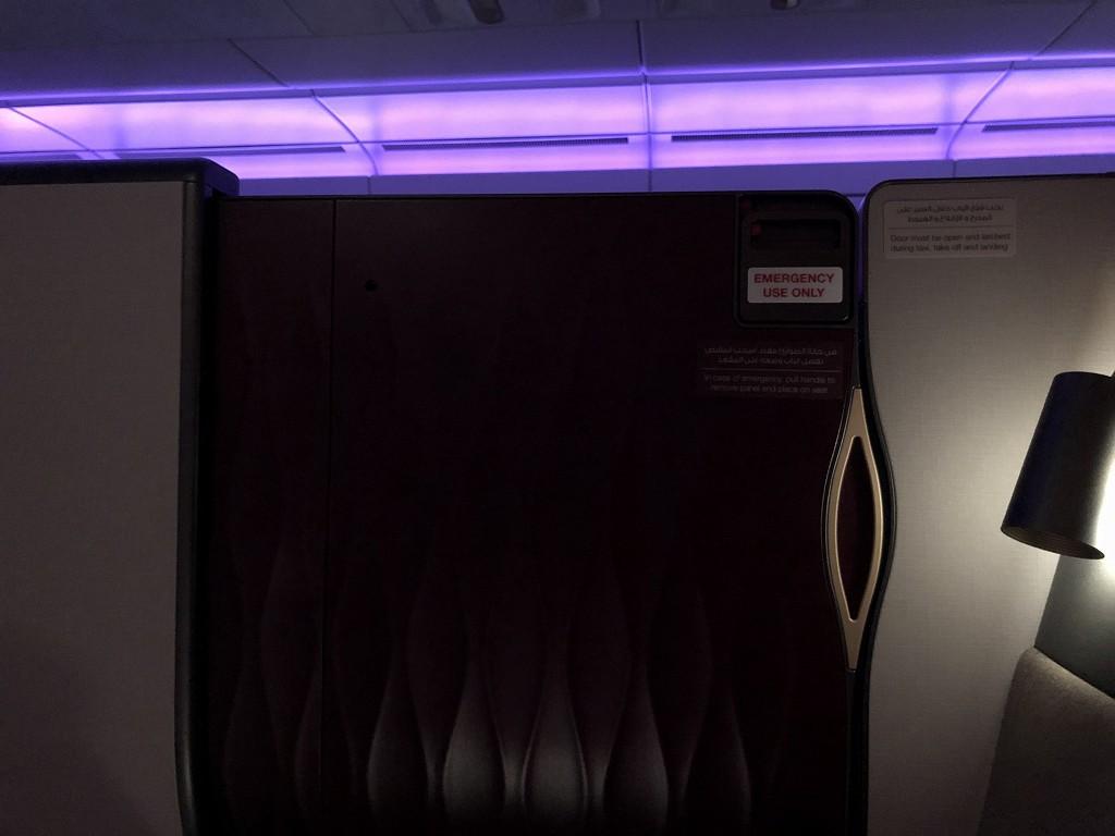 カタール航空のQR813便の個室性