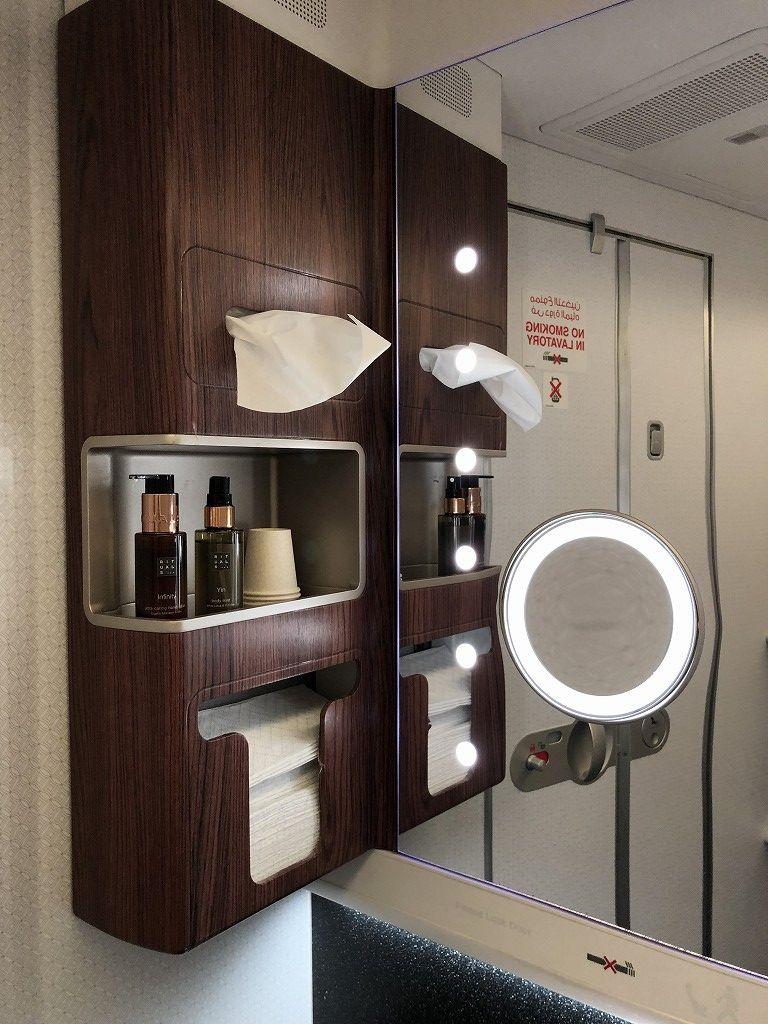 カタール航空のQR813便のQsuiteのトイレ1