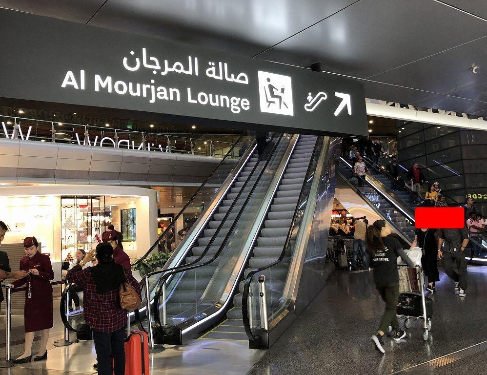 ドーハ空港 アル・ムルジャン ビジネスクラス ラウンジへつながるエスカレーター1