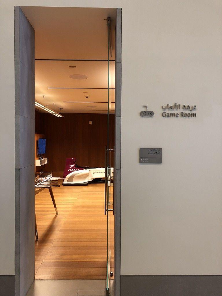 ドーハ空港 アル・ムルジャン ビジネスクラス ラウンジのゲームルームの入口