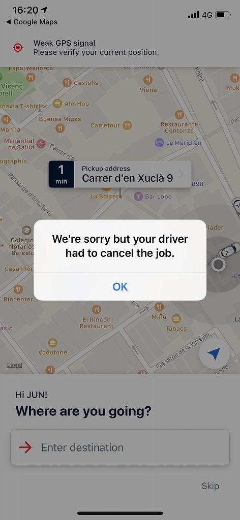 バルセロナでFREE NOWアプリのキャンセル