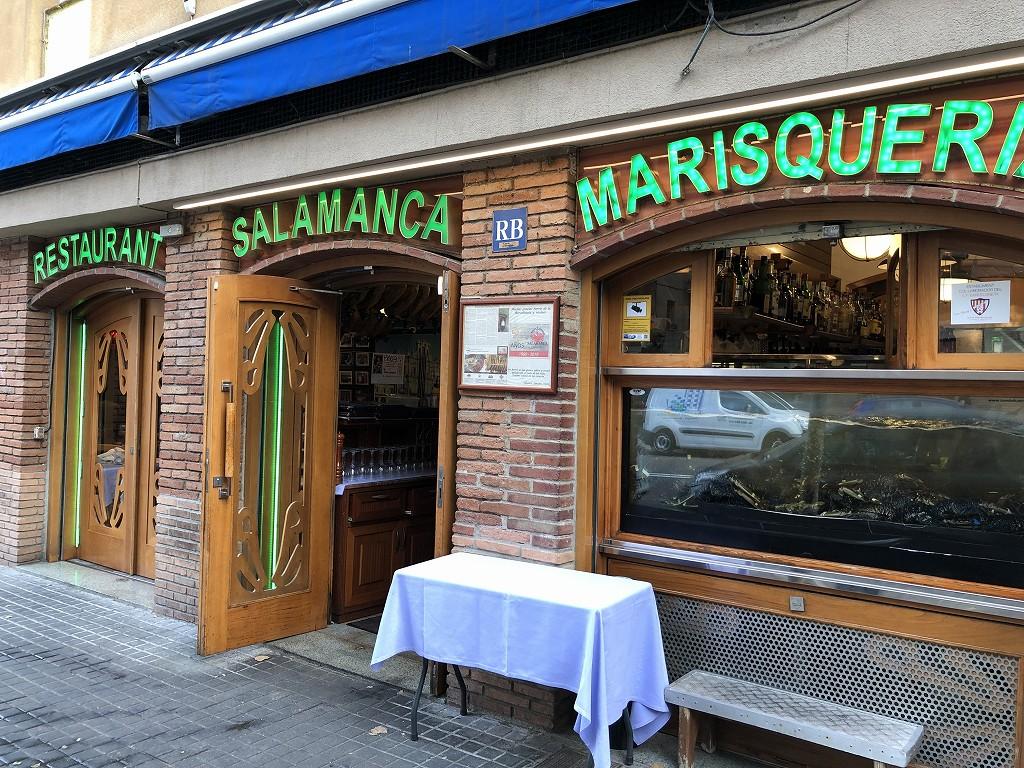 バルセロナのSALAMANCAの外観