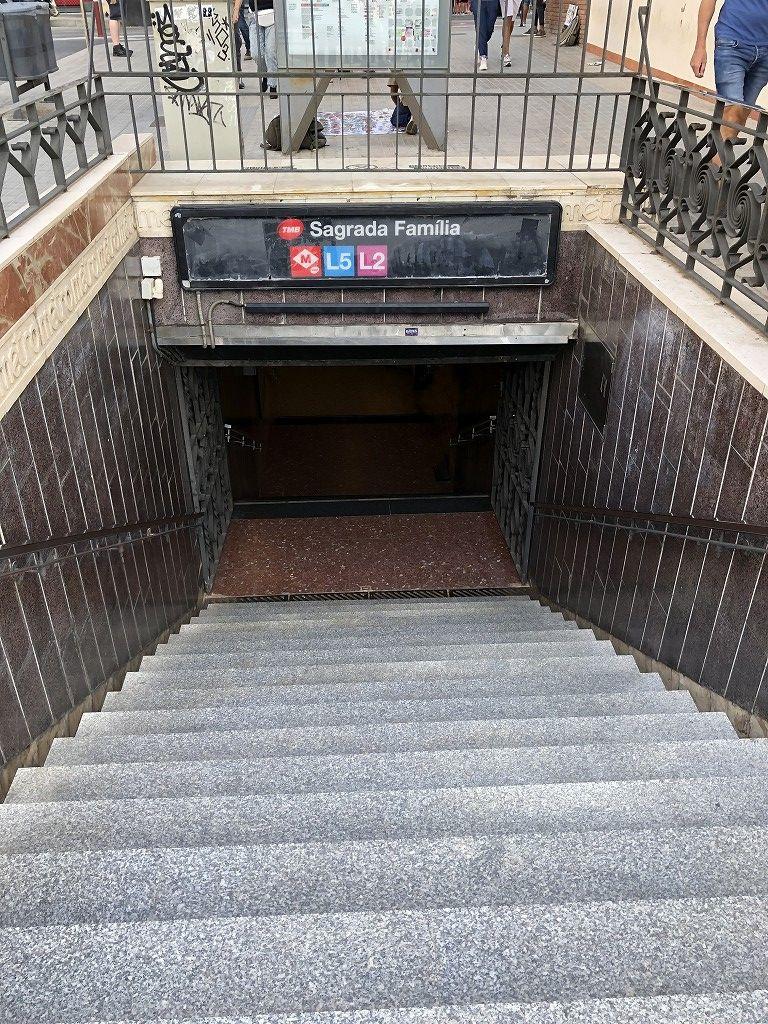地下鉄サグラダ・ファミリア駅の入口