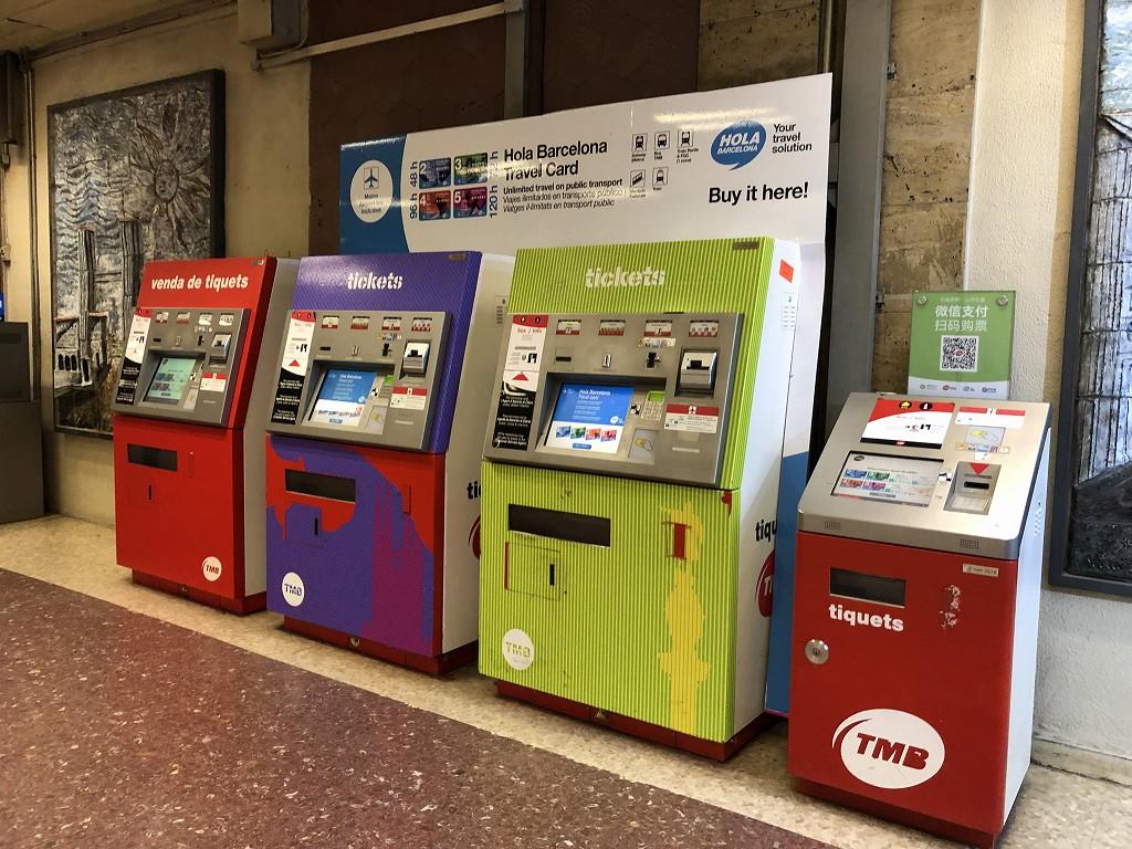 地下鉄サグラダ・ファミリア駅できっぷを購入1