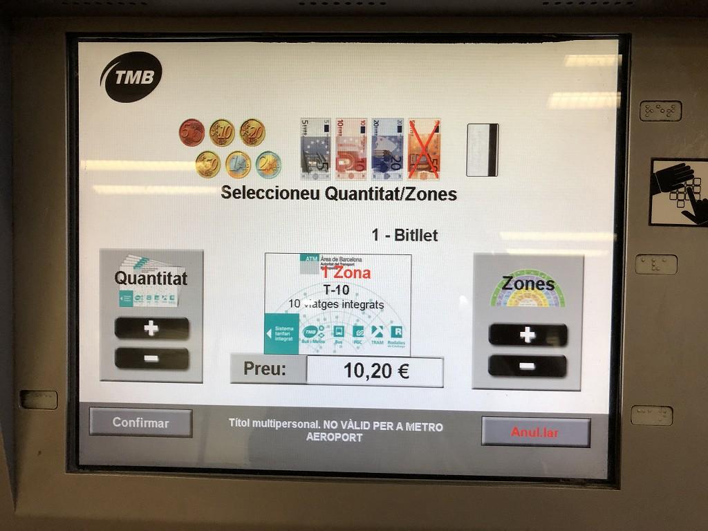 地下鉄サグラダ・ファミリア駅できっぷを購入2