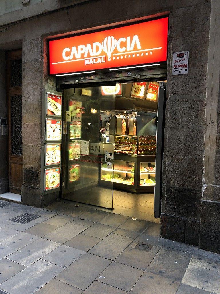 バルセロナのハラル料理の店