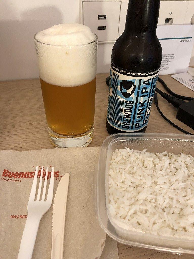 BuenasMigasの惣菜で晩飯