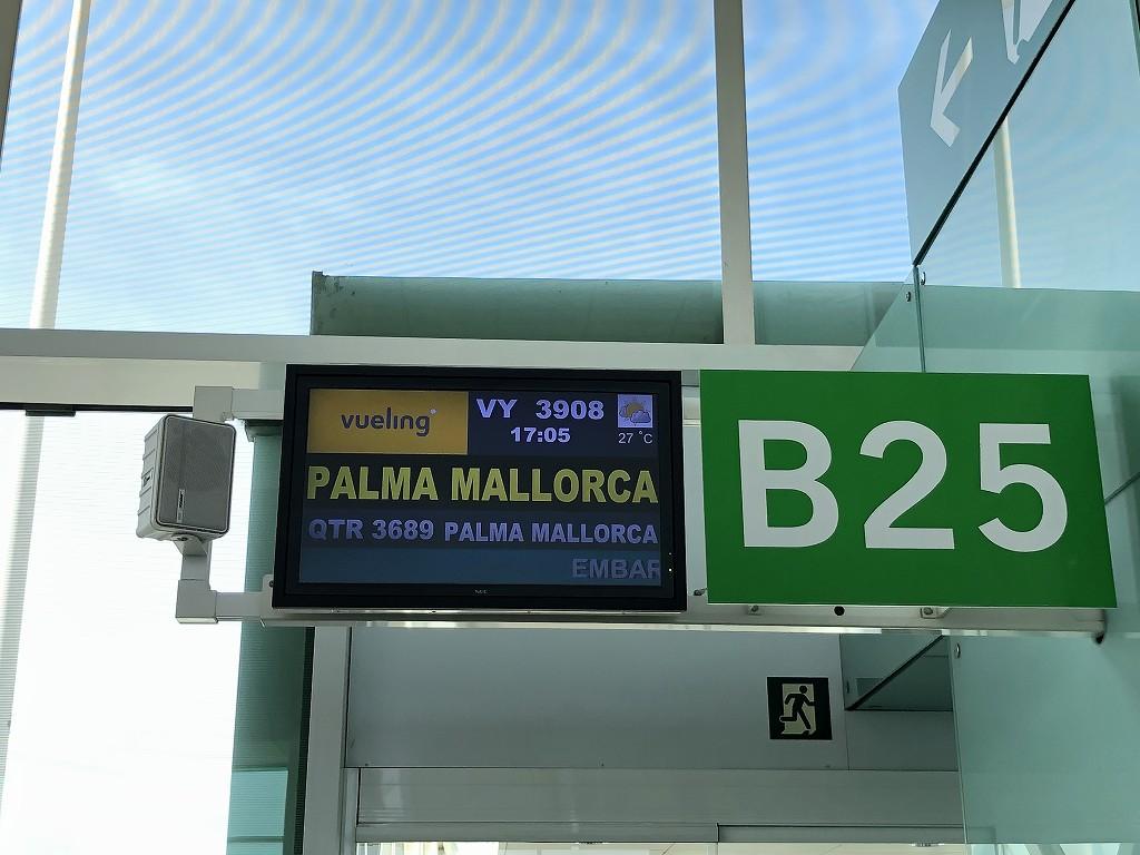 ブエリング航空のゲート番号2