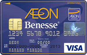 ベネッセ・イオンカード(WAON一体型)の券面デザイン