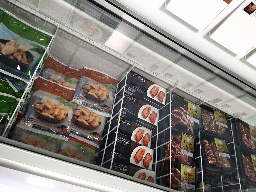 ビオセボンの冷凍食品4