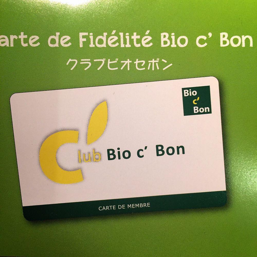 ビオセボンのポイントカード