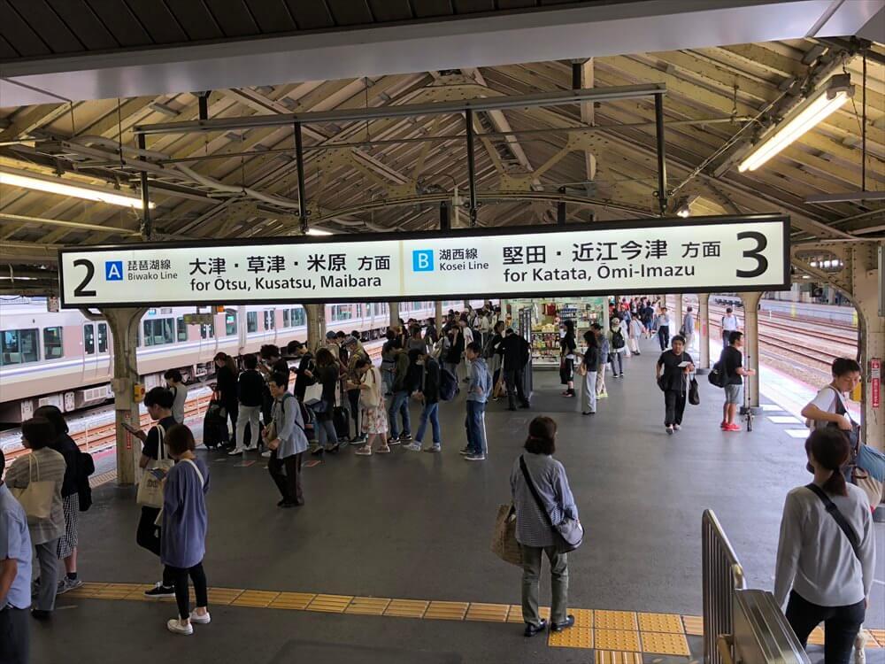 京都駅の湖西線のホーム