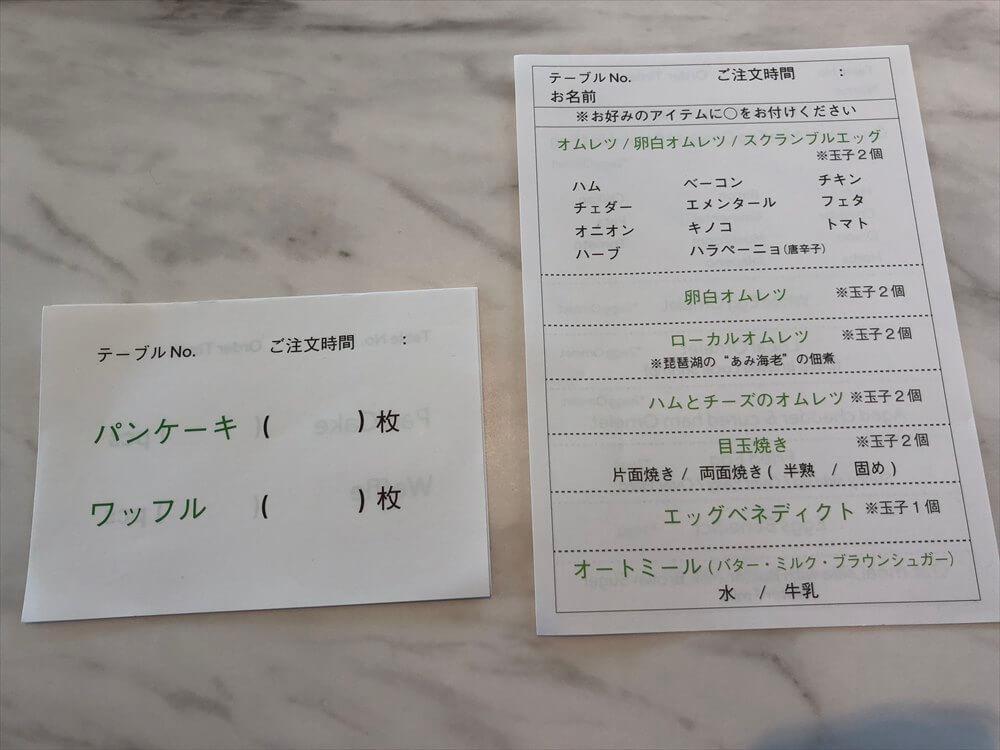 琵琶湖マリオットホテルのパンケーキ、ワッフル、卵料理のオーダー