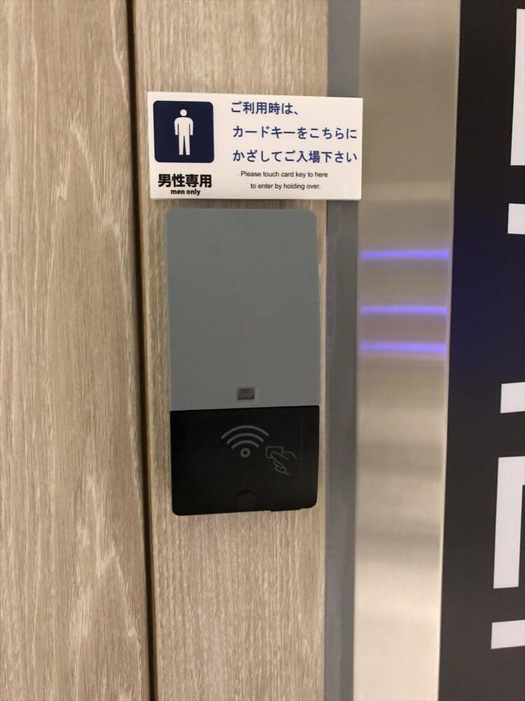 琵琶湖マリオットホテルの温泉浴場の入口2